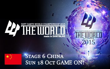 THE WORLD STAGE 6 2015年10月18日(日)