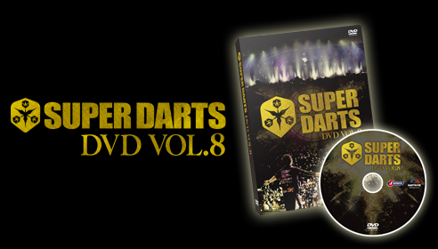 SUPER DARTS 2017 VOL.8 発売中