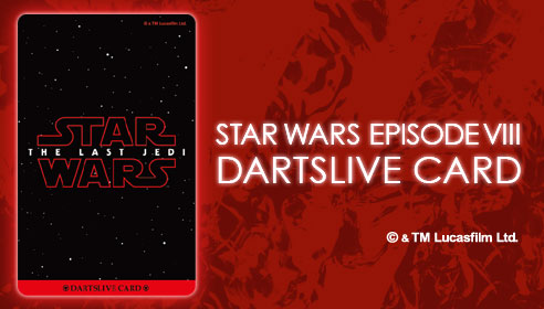 STAR WARS EPISODE VIII DARTSLIVE CARD 登場!