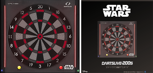 DARTSLIVE-200S -STAR WARS EDITION-