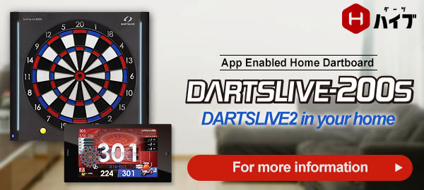 Bluetooth Dartboard DARTSLIVE-200S is like  DARTSLIVE-200s DARTSLIVE2 in your home DARTSLIVE2 For more information DARTS HiVe