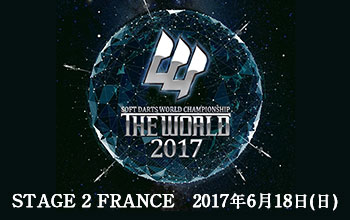 THE WORLD STAGE 2 2017年6月18日(日)