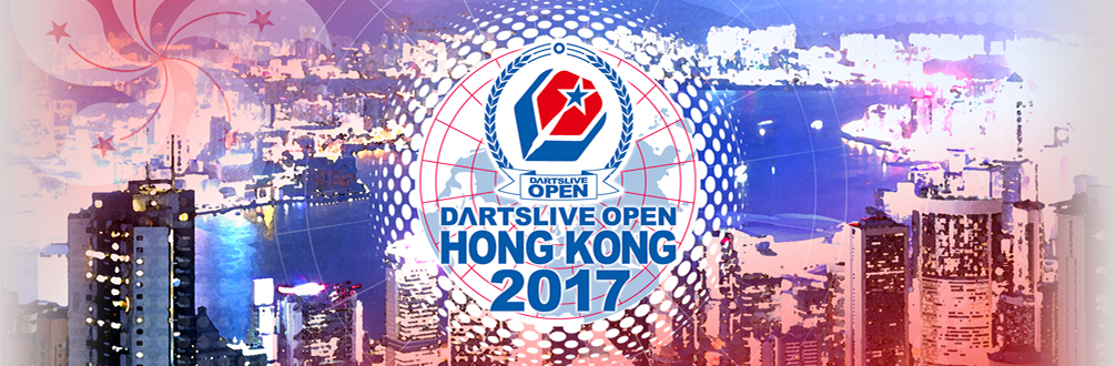 DARTSLIVE OPEN 2017 HONG KONG