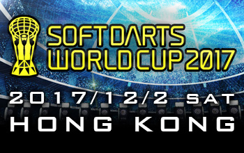 SOFT DARTS WORLD CUP 2017