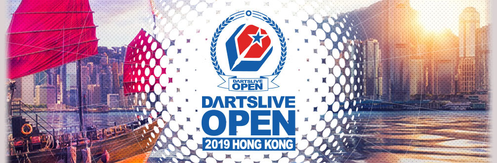 DARTSLIVE OPEN 2018 HONG KONG