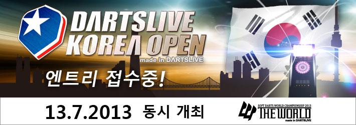 DARTSLIVE KOREA OPEN