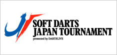 SOFT DARTS JAPAN TOURNAMENT
