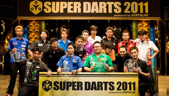 SUPER DARTS 2011 写真