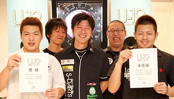 ソフトダーツ U-19トーナメント 2010 写真
