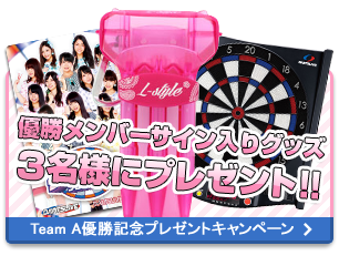 AKB48 COUNT-UP8/26 GAME ON!! 詳細はAKB48 COUNT-UPページへ→