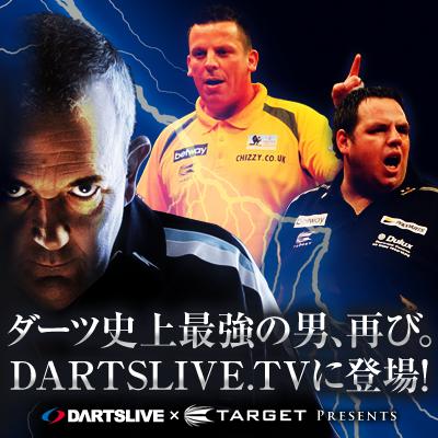 live tv darts