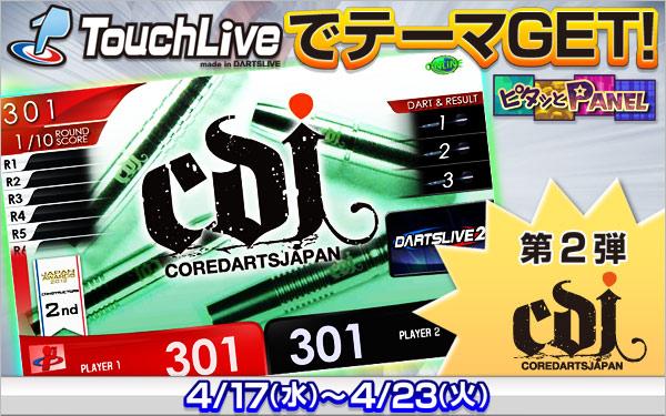 130417_japan.jpg