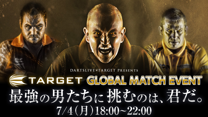 DARTSLIVE×TARGET Presents DARTSLIVE.TV 10th ANNIVERSARY MATCH