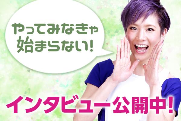【ライブクイーンコンテスト】第9代 軽辺真央さんインタビュー公開&応援動画も!
