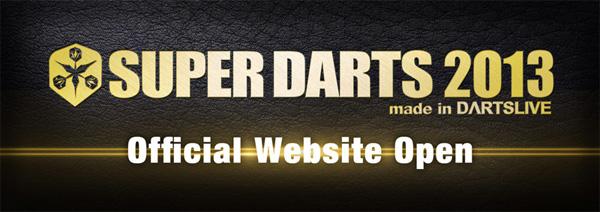 「SUPER DARTS 2013」公式Webサイト公開!