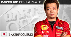 DARTSLIVE OFFICIAL PLAYER