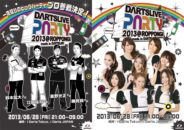 DARTSLIVE PARTY