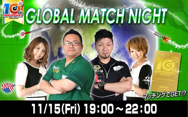 GLOBAL MATCH NIGHT