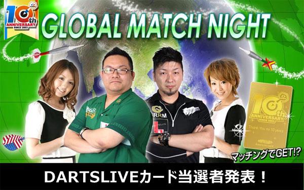 GLOBAL MATCH NIGHT