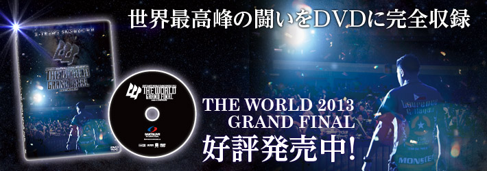THE WORLD 2013 GRAND FINAL DVD