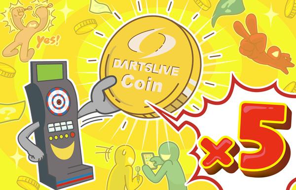 DARTSLIVE Coin