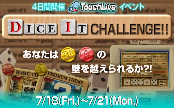 TouchLive DICE IT CHALLENGE