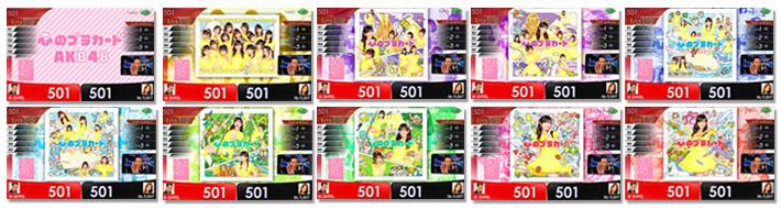 DARTSLIVE × AKB48 ダーツに挑戦!プロジェクト