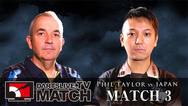 PHIL TAYLOR VS JAPAN
