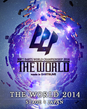 THE WORLD STAGE 4