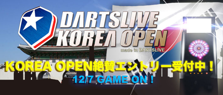 DARTSLIVE KOREA OPEN