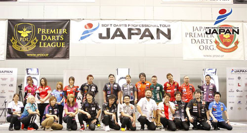 JAPAN 2015 STAGE 15
