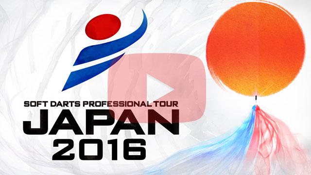 SOFT DARTS PROFESSIONAL TOUR JAPAN 2016