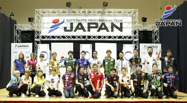 JAPAN 2016 STAGE 6 北海道