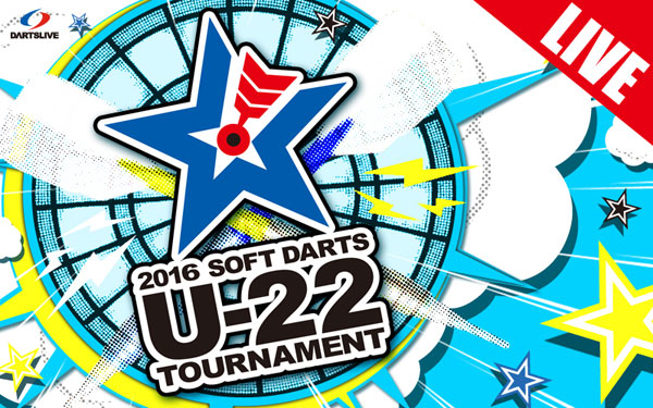2016 SOFT DARTS U-22 TOURNAMENT