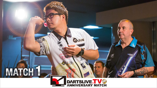 DARTSLIVE.TV 10th ANNIV. MATCH 1
