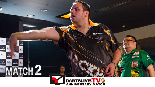 DARTSLIVE.TV 10th ANNIV. MATCH 2