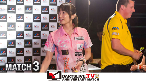DARTSLIVE.TV 10th ANNIV. MATCH 3