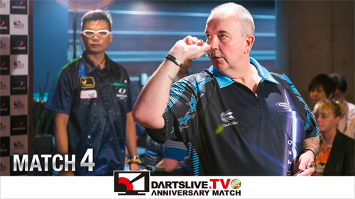 DARTSLIVE.TV 10th ANNIV. MATCH 4