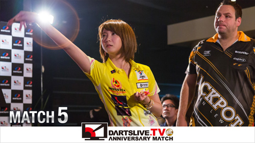 DARTSLIVE.TV 10th ANNIV. MATCH 5