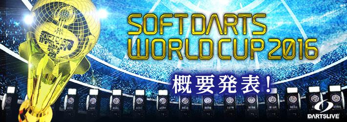 SOFT DARTS WORLD CUP 2016