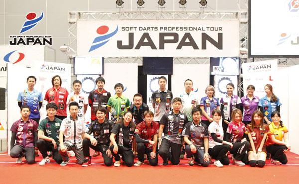 JAPAN 2016 STAGE 13 千葉