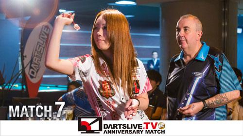 DARTSLIVE.TV 10th ANNIV. MATCH 7