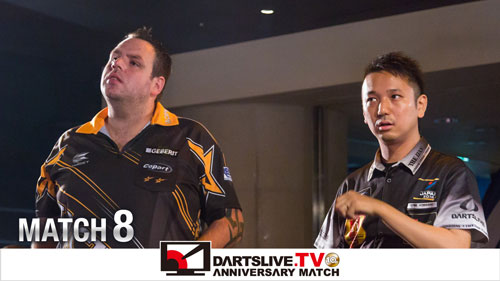 DARTSLIVE.TV 10th ANNIV. MATCH 8