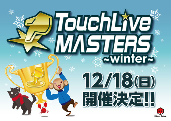 TouchLive MASTERS