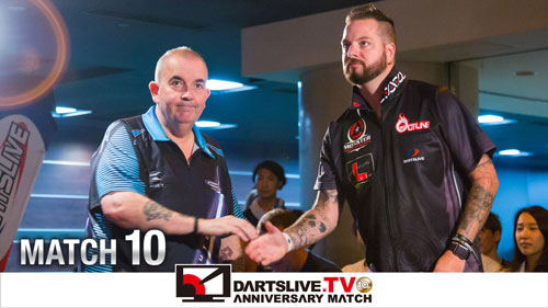 DARTSLIVE.TV 10th ANNIV. MATCH 10