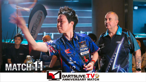 DARTSLIVE.TV 10th ANNIV. MATCH 11