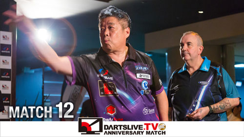 DARTSLIVE.TV 10th ANNIV. MATCH 12