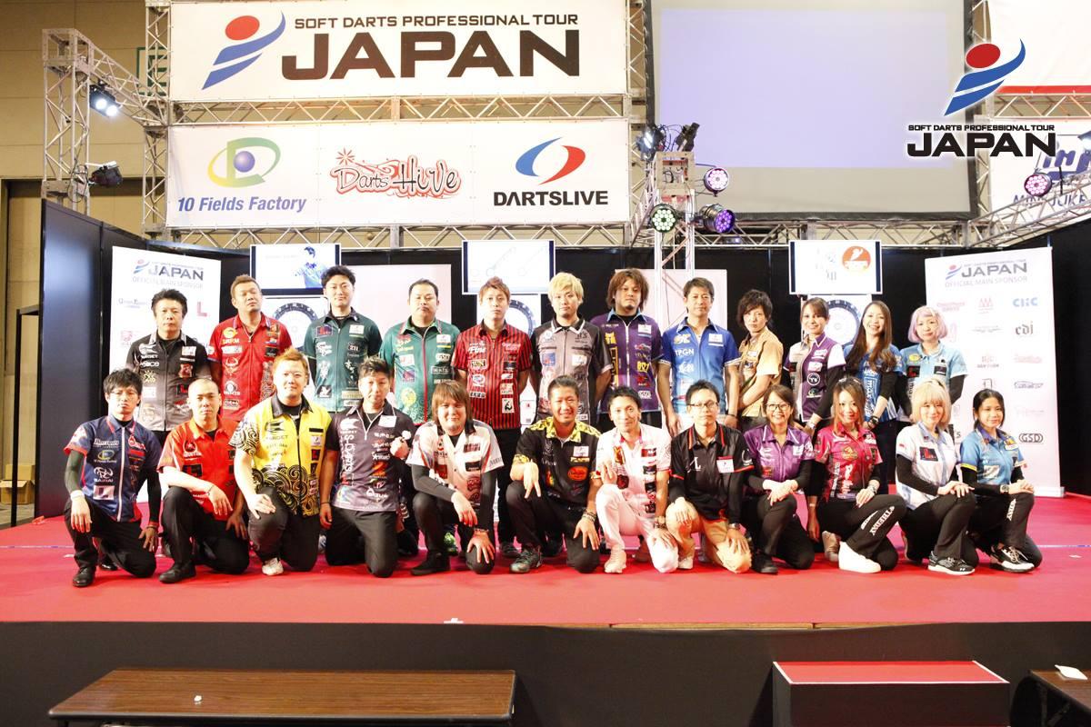 JAPAN 2016 STAGE 16 愛知