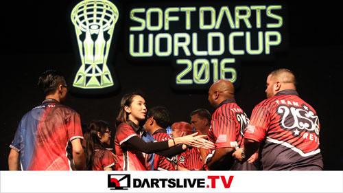 SOFT DARTS WORLD CUP 2016の決勝戦を配信!【DARTSLIVE.TV】