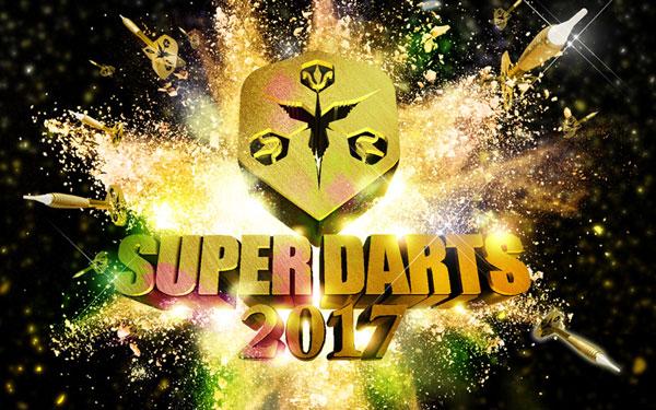 SUPER DARTS 2017